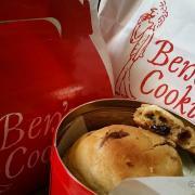 Ben cookies london 18